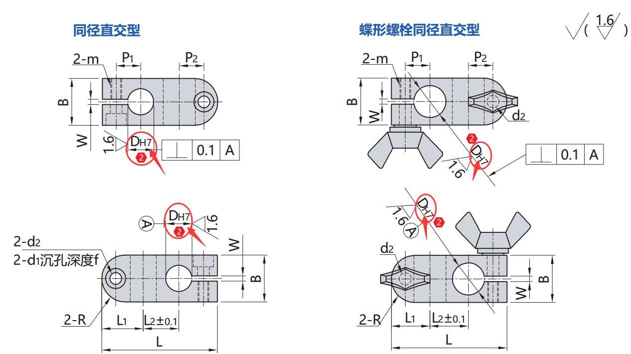 DH7(欢乐棋牌送6元)